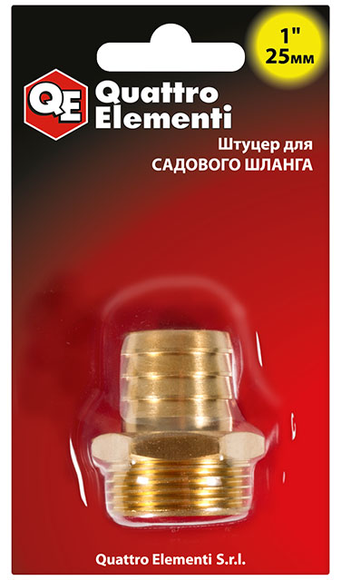 Штуцер Quattro elementi 1''-25 мм, латунь