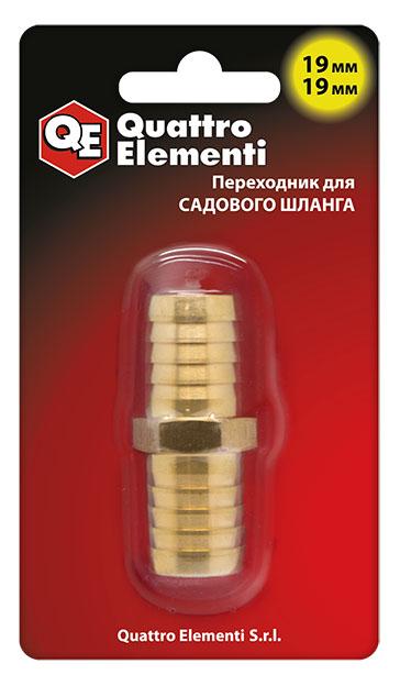 Соединитель для шлангов (переходник) Quattro elementi 771-947