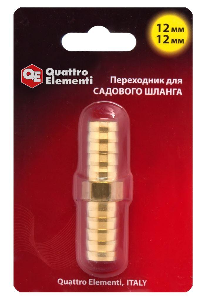 Переходник для шлангов (соединитель) Quattro elementi 771-954