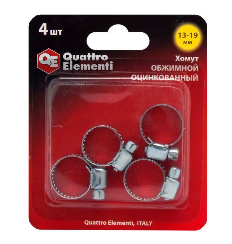 Обжимной хомут Quattro elementi 13-19 мм, оцинкованный