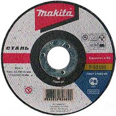 Круг отрезной Makita 125 x 3.2 x 22, по металлу круг отрезной hammer 125 x 1 0 x 22 по металлу и нерж стали коробка 400шт