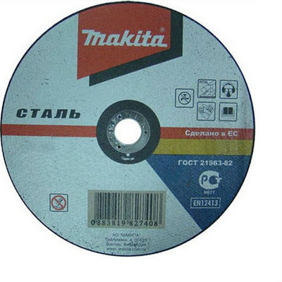 Круг отрезной Makita 230 x 3.2 x 22, по металлу круг отрезной hammer flex 230 x 1 6 x 22 по металлу и нержавеющей стали 25шт