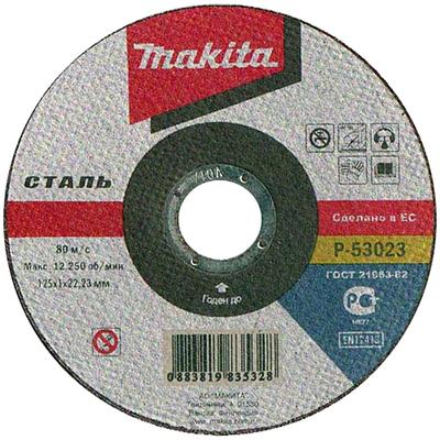Круг отрезной Makita 125 x 1.0 x 22, по металлу круг отрезной hammer 125 x 1 0 x 22 по металлу и нерж стали коробка 400шт