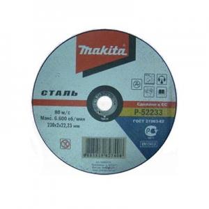 Круг отрезной Makita 230 x 2.0 x 22, по металлу круг отрезной hammer flex 230 x 1 6 x 22 по металлу и нержавеющей стали 25шт