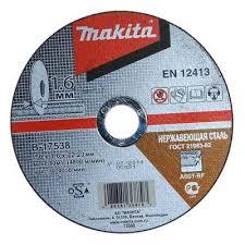 Круг отрезной Makita 230 x 2.0 x 22, по нерж. стали круг отрезной hammer 180 x 1 6 x 22 по металлу и нерж стали коробка 150шт