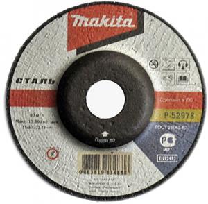 все цены на Круг зачистной Makita Makita p-52984  125 x 6.4 x 22