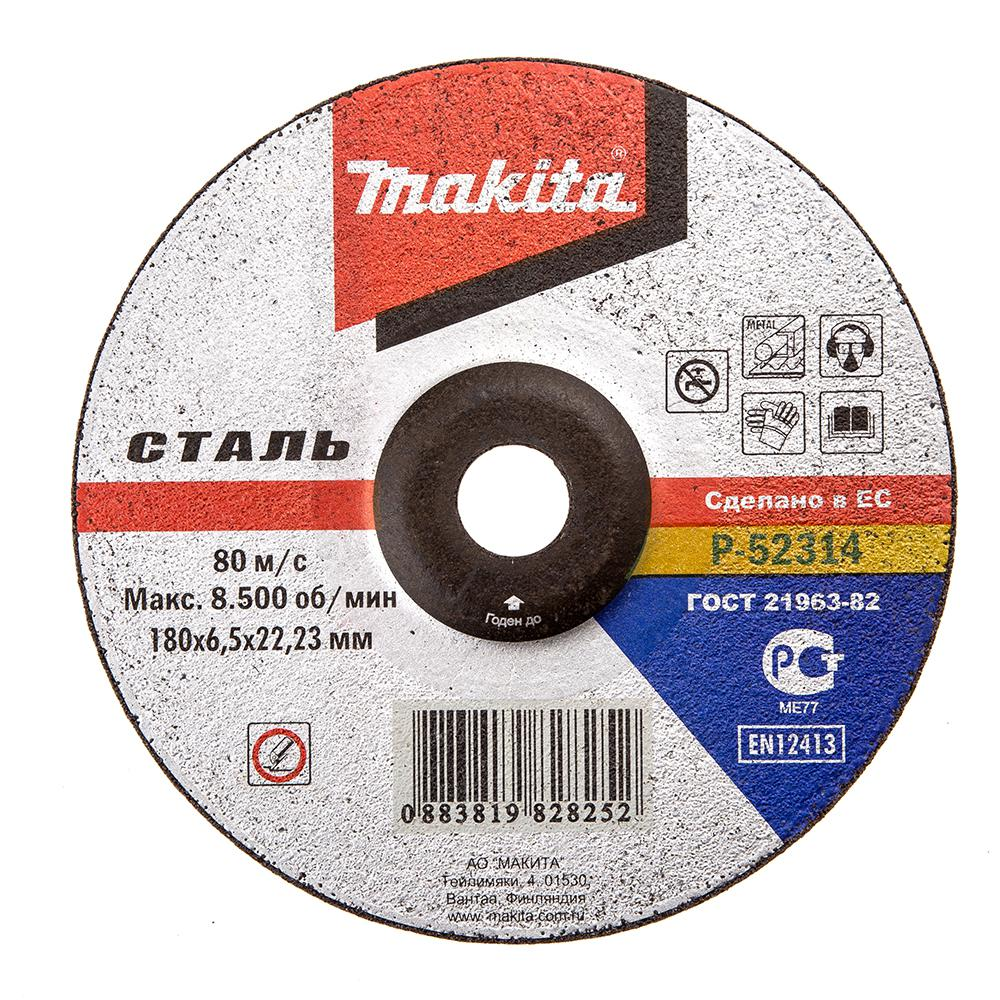 Круг зачистной Makita Makita p-52314  180 x 6.5 x 22 диск шлифовальный по стали 180х6 5х22 мм makita p 52314 155486