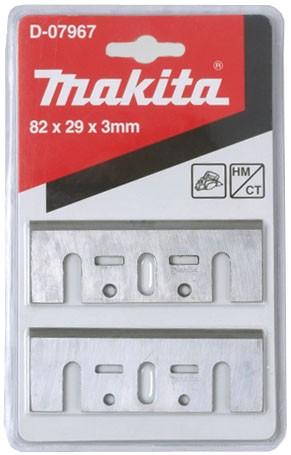 Ножи для рубанка Makita 82 мм, 2 шт. щетки угольные для инструмента makita 404 212 св 105 аutostop 2 шт
