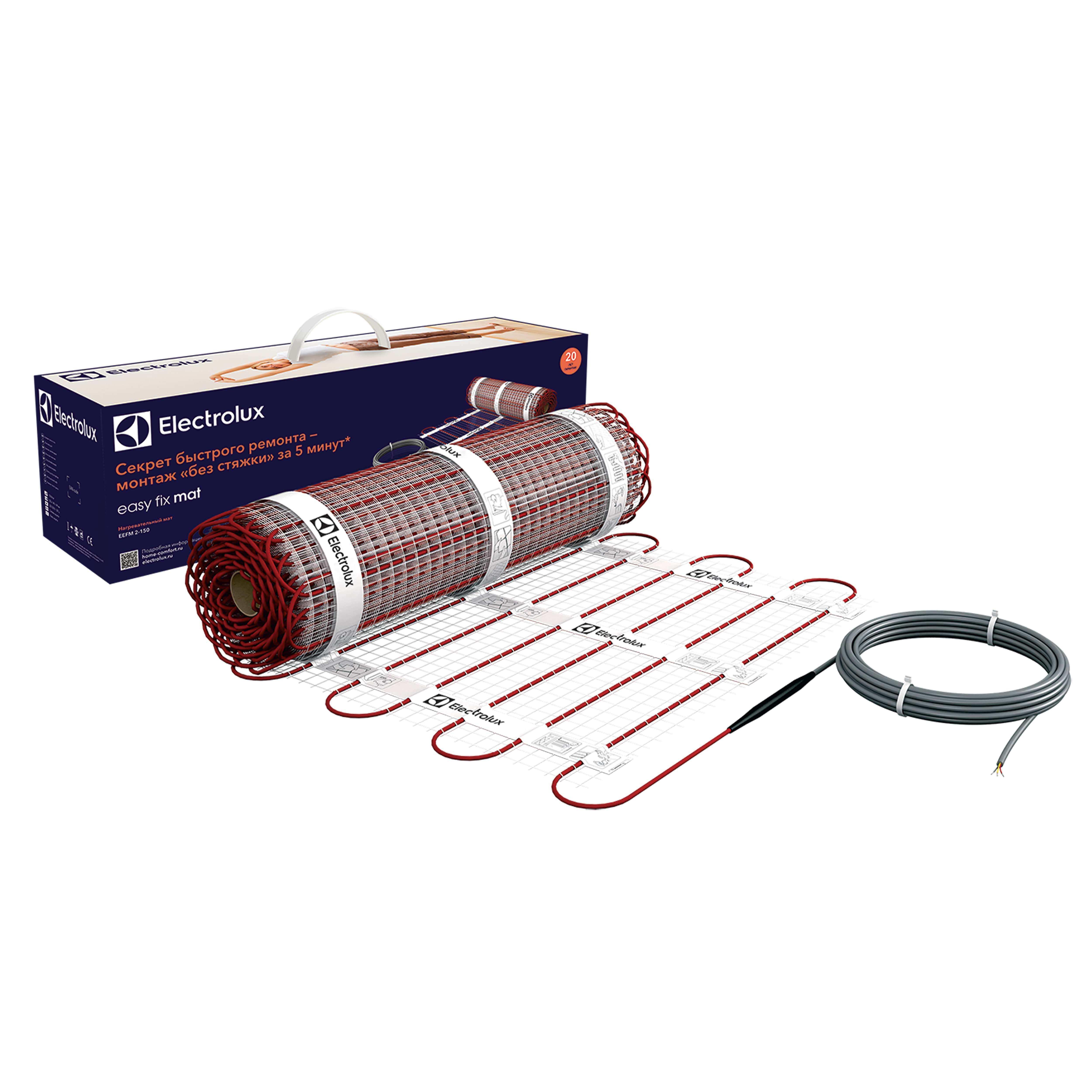 Теплый пол кабельный электрический Electrolux Easy fix mat eefm 2-150-0,5