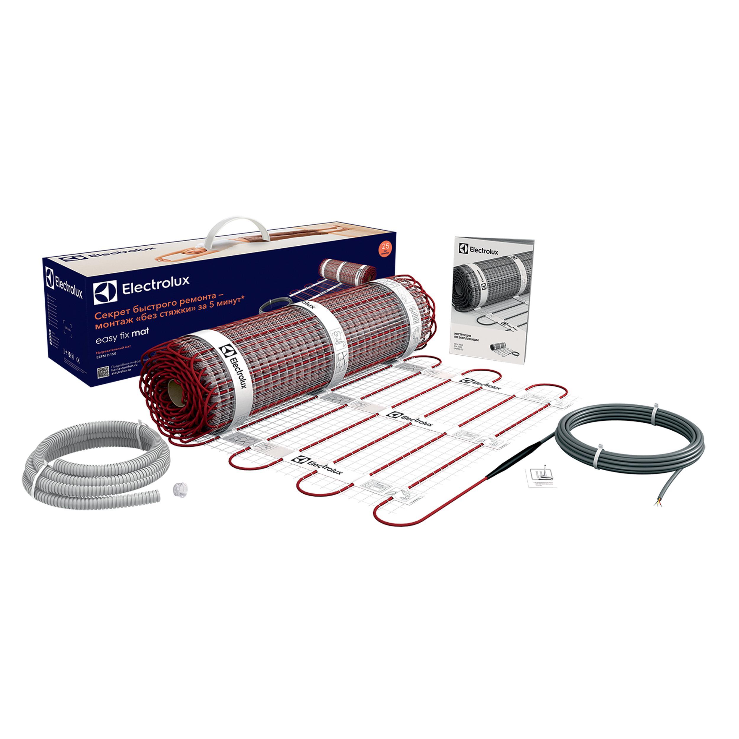 Теплый пол кабельный электрический Electrolux Easy fix mat eefm 2-150-3