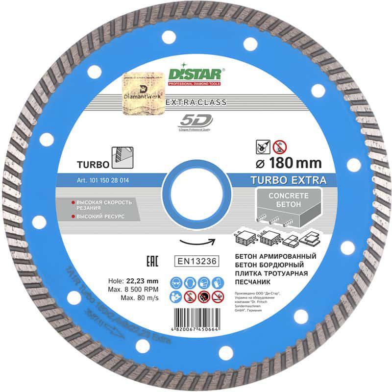 Круг алмазный Di-star Turbo extra ts55h 264561 180 Х 22 диск алмазный турбо 200x25 4 di star