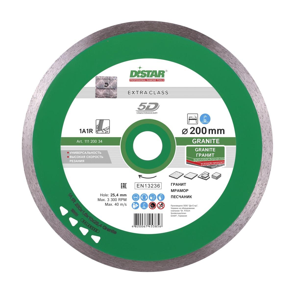 Купить Круг алмазный Di-star 1a1r granite laser rp(rs)35t 249625 200 Х 25.4