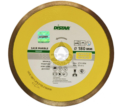 Круг алмазный DI-STAR 1A1R MARBLE RS20T 234484 350 Х 32