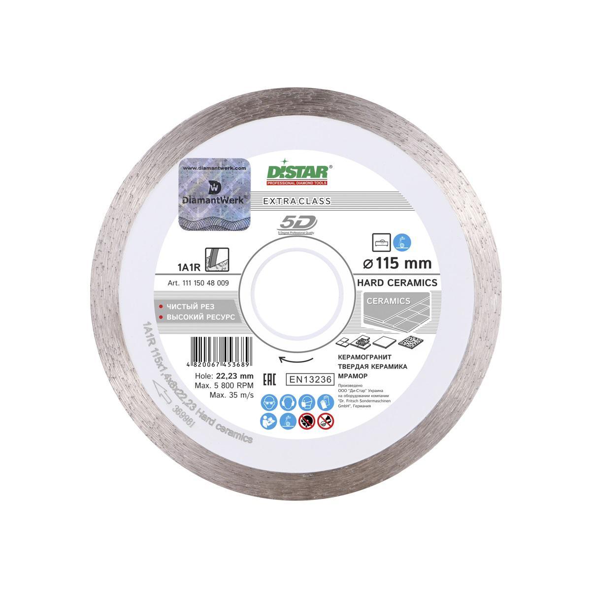 Круг алмазный Di-star 1a1r hard ceramics rp25t 249815 115 Х 22 диск алмазный distar 1a1r 180x25мм hard ceramics