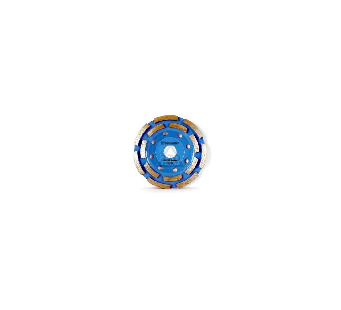 Чашка шлифовальная BAUMESSER Beton ФАТ-С125 262577 125 X 22
