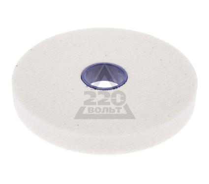 Круг шлифовальный ЛУГА-АБРАЗИВ 1  150 Х 20 Х 32 25А 60 K,L (25СМ) SKIN упаковка 1 шт.