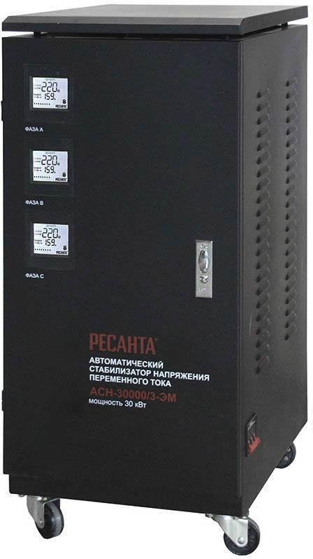 Стабилизатор напряжения РЕСАНТА АСН-30000/3-ЭМ стабилизатор ресанта трехфазный асн 9000 3