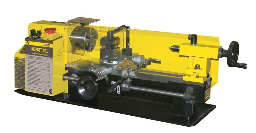 Станок токарный по металлу ЭНКОР Корвет-401 по металлу станок токарно винторезный 1а616