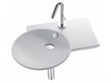 Раковина для ванной Jacob delafon Formilia spherik e4501-00