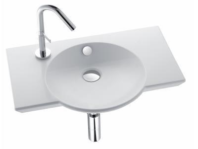 Раковина для ванной Jacob delafon Formilia spherik e4503-00