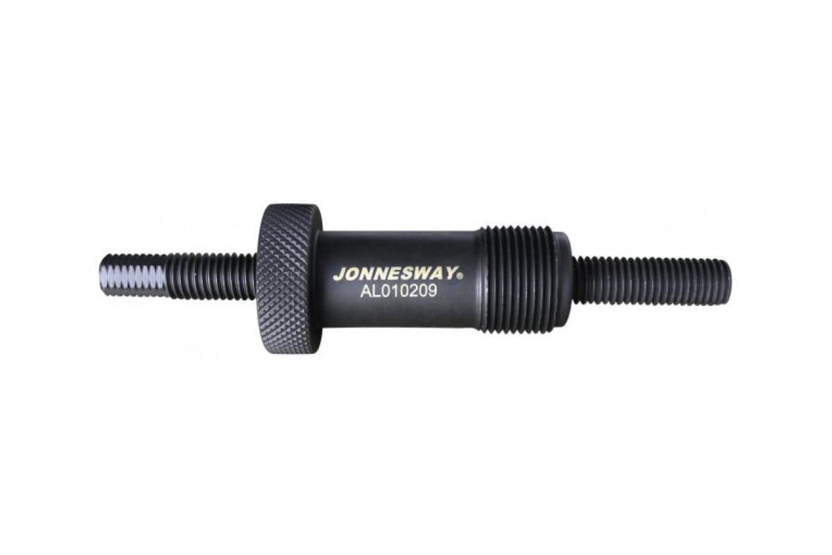Фото - Натяжитель цепи ГРМ Jonnesway Al010209 (49612) натяжитель цепи грм land rover lr095137