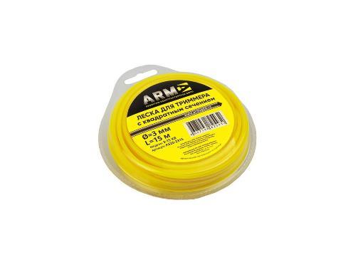 Леска для триммеров ARM 3-15 КВ (А520-2315)