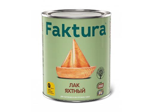 Лак яхтный FAKTURA 0,7л (208553)