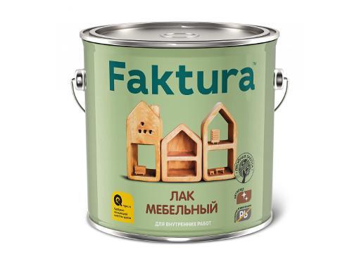 Лак мебельный FAKTURA 2,7л (208503)