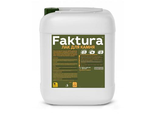 Лак для камня FAKTURA 5л (О02541)