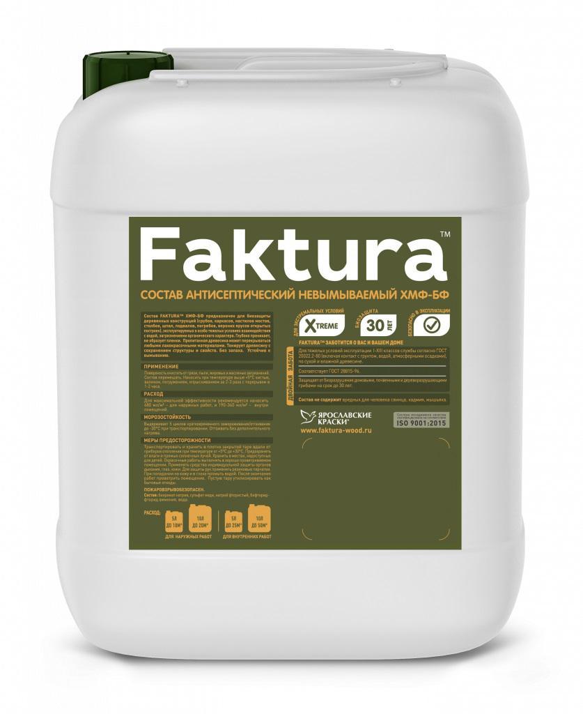 Состав для древесины Faktura ХМФ-БФ 10л (О02574)