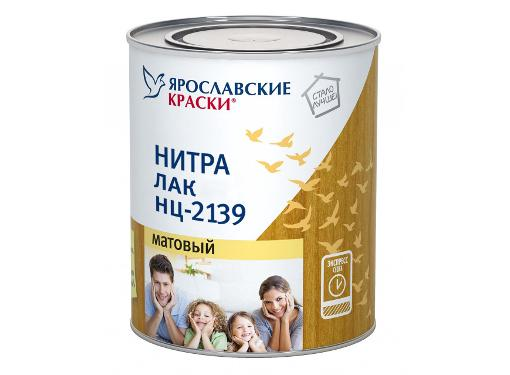 Лак ЯРКРАСКИ НЦ-2139 матовый, 0,7кг (7261.4)