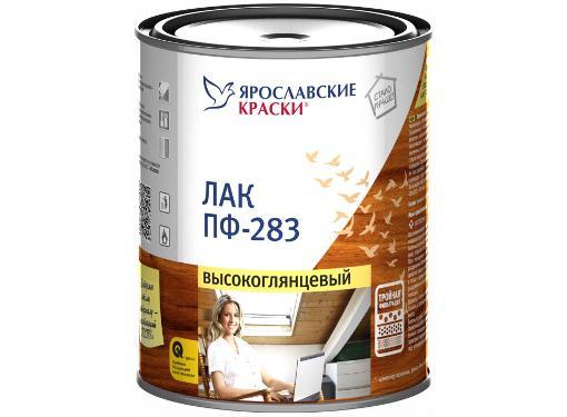 Лак ЯРКРАСКИ ПФ-283 вс, 0,7кг (7592.4)