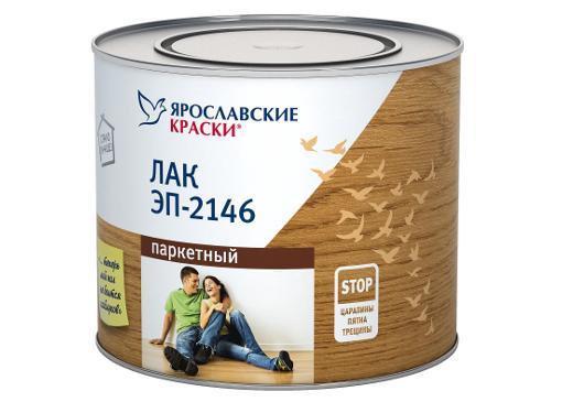 Лак паркетный ЯРОСЛАВСКИЕ КРАСКИ ЭП-2146, 1,7кг (201307)