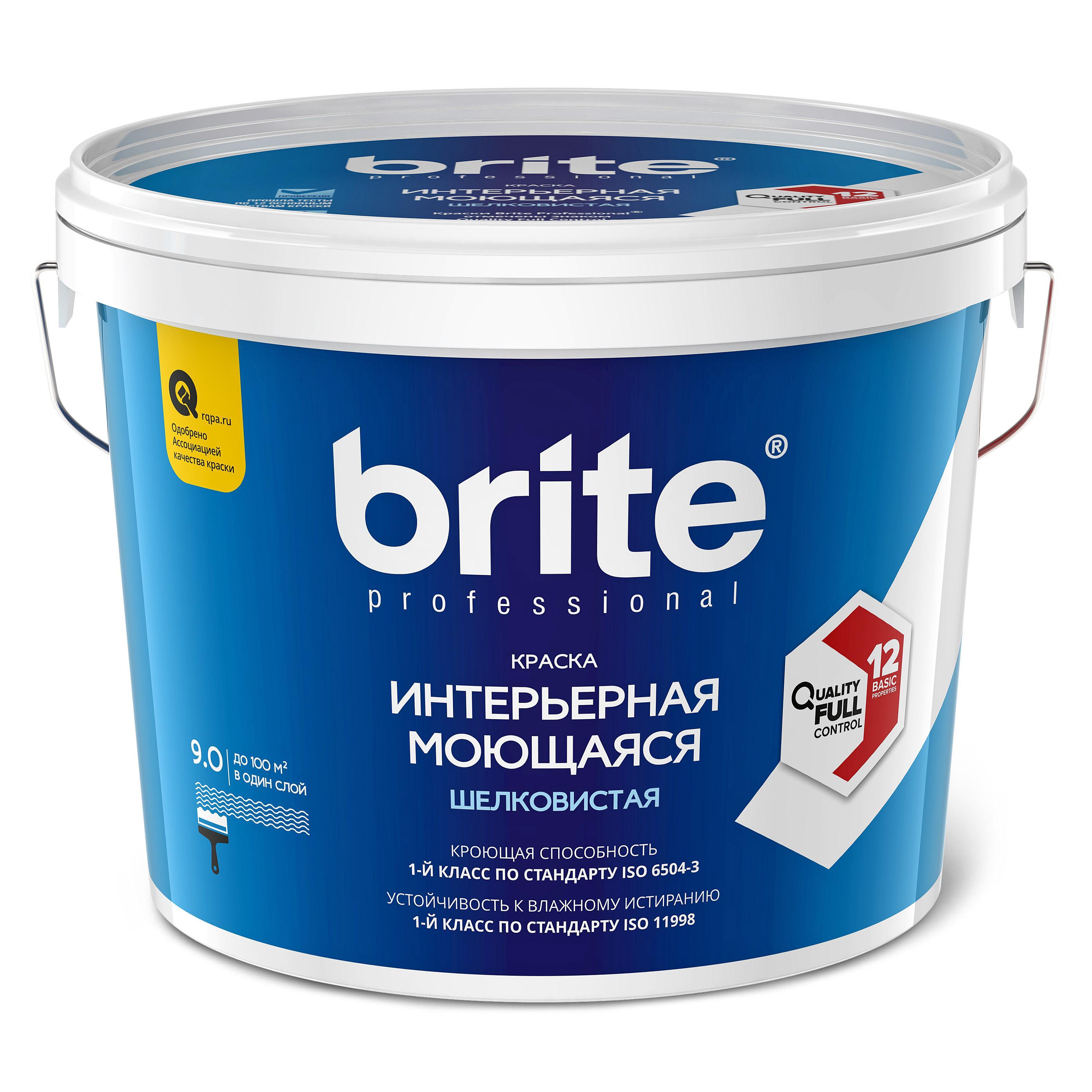 Краска моющаяся Brite Professional шелковистая, 9л (О02241)
