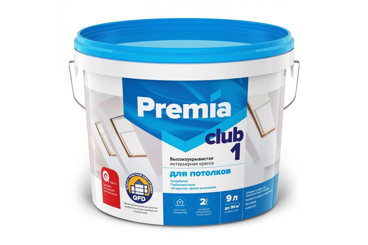Краска интерьерная ЯРКРАСКИ Premia club 1 для потолков, белая, 9л (О03892)