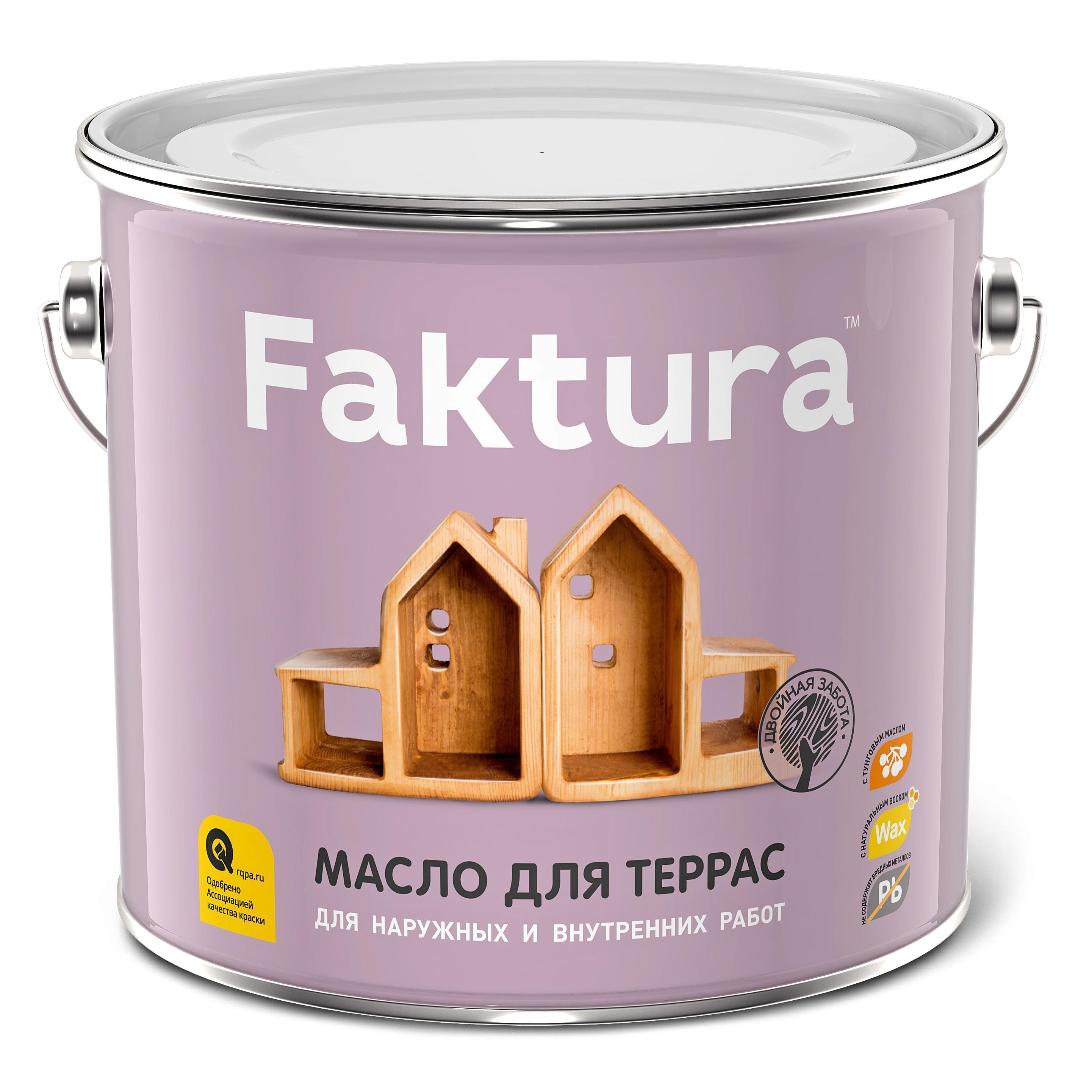 Масло Faktura для террас, 2,7л (208762)