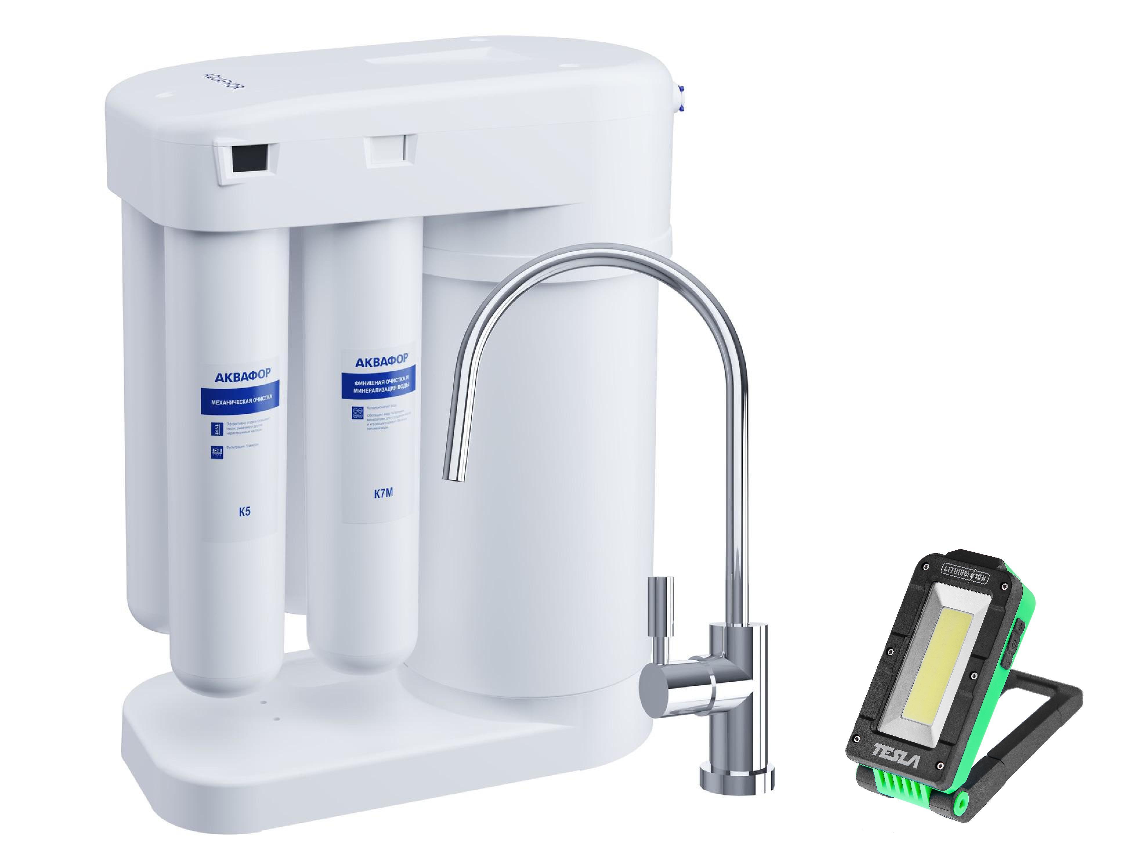 Набор АКВАФОР Автомат питьевой воды Морион dwm-101s И8471 +Фонарь flp 3Вт 250 Лм