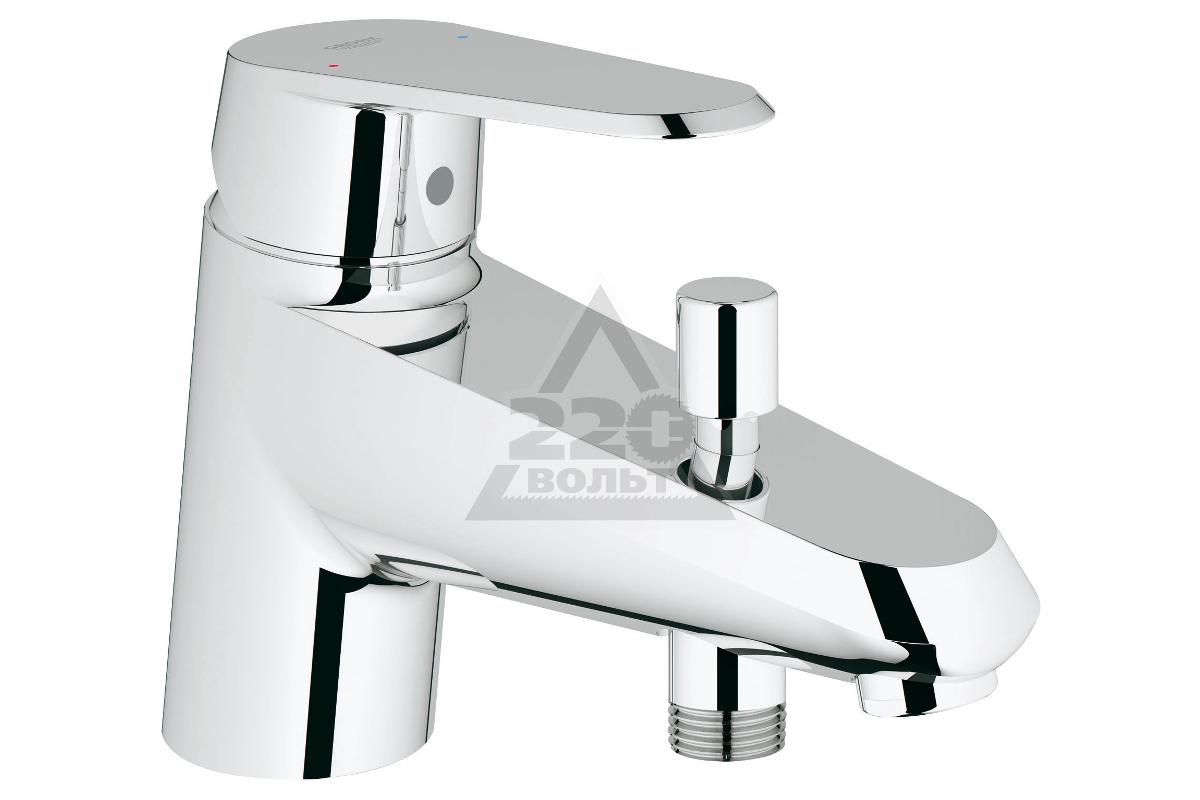 Купить смеситель для ванны в люблино смеситель grohe для кухни с краном для питьевой воды купить в спб