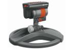 Дождеватель GARDENA ZoomMaxx 8127 (08127-20.000.00)