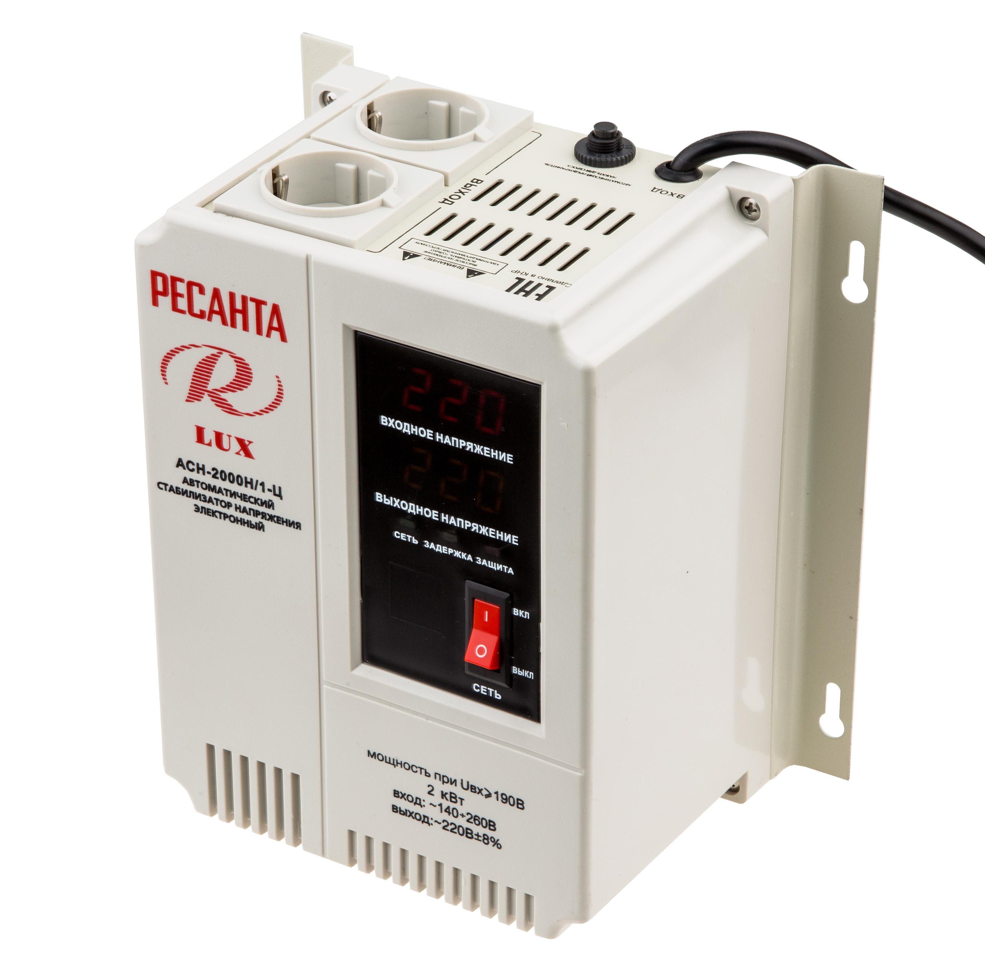 Стабилизатор напряжения РЕСАНТА АСН-2000 Н/1-Ц стабилизатор напряжения ресанта асн 2000 1 ц