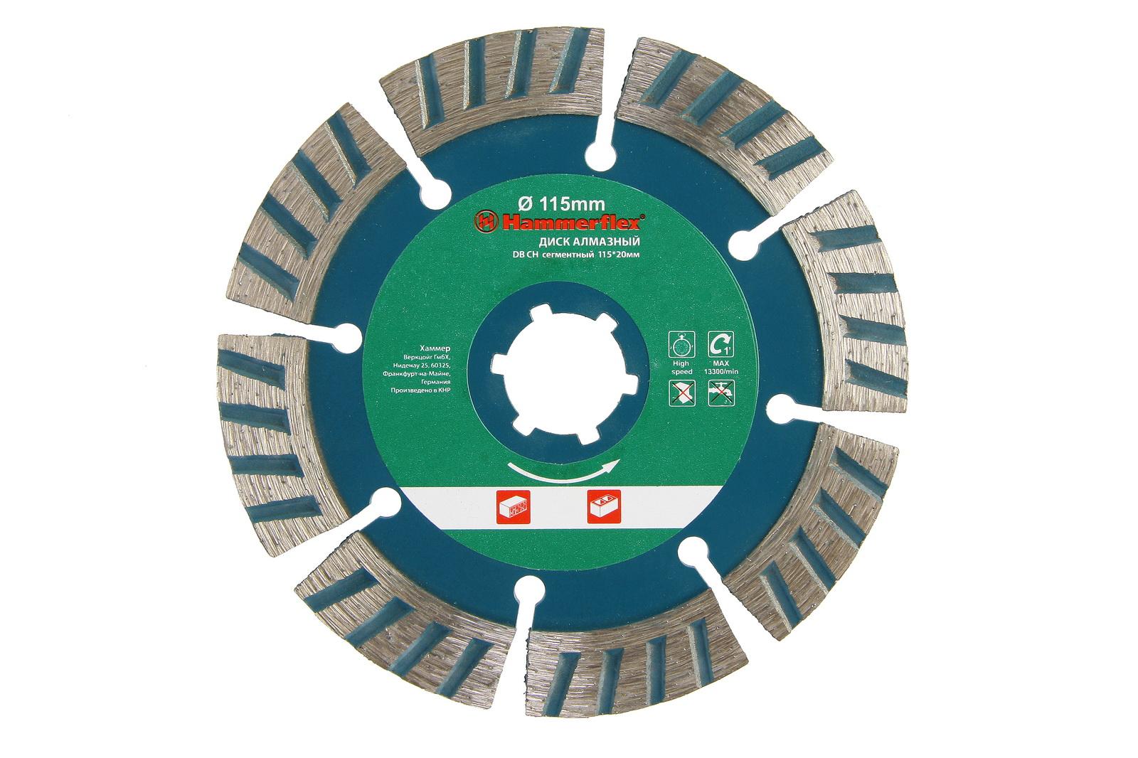 Круг алмазный Hammer Ф115х20мм по бетону (206-160 db ch)