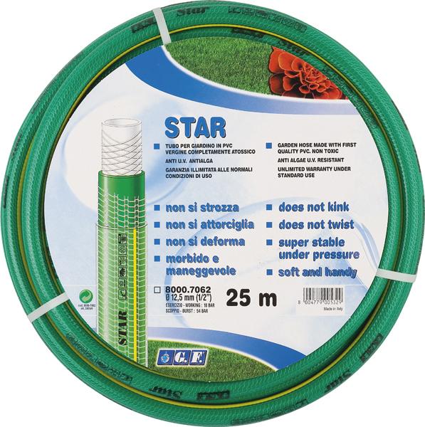 Шланг Gf Star 7062 система капельного полива garden star 10 л