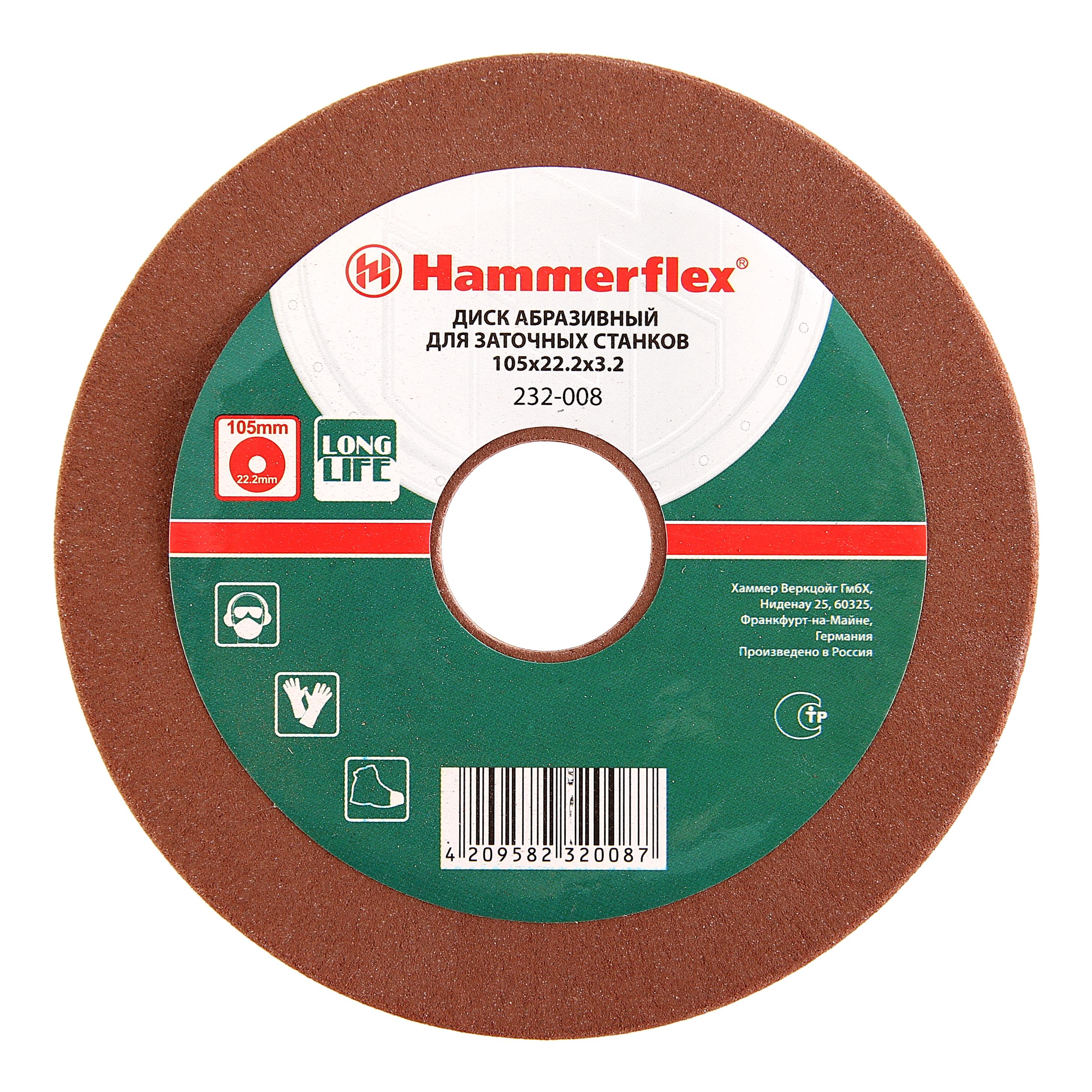 Круг заточной Hammer 232-008 заточной станок для цепей бензопил hammer spl105