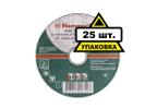 Круг отрезной HAMMER 125х1.6х22 упак. 25 шт.