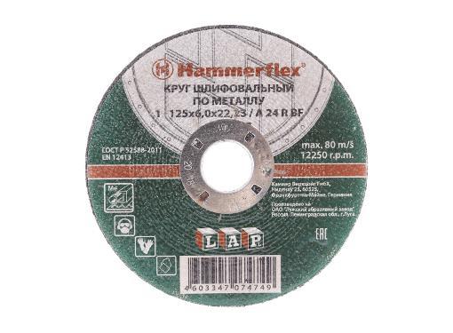 Круг зачистной HAMMER 125х6х22мм 14А