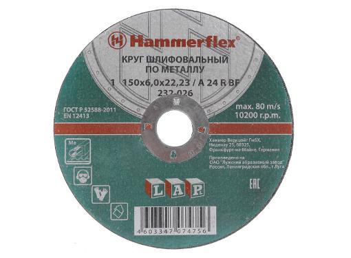 Круг зачистной HAMMER 150х6х22мм 24А