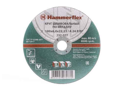 Круг зачистной HAMMER 180х6х22мм 14А