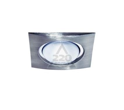 Светильник встраиваемый АКЦЕНТ 1701-8 матовый никель
