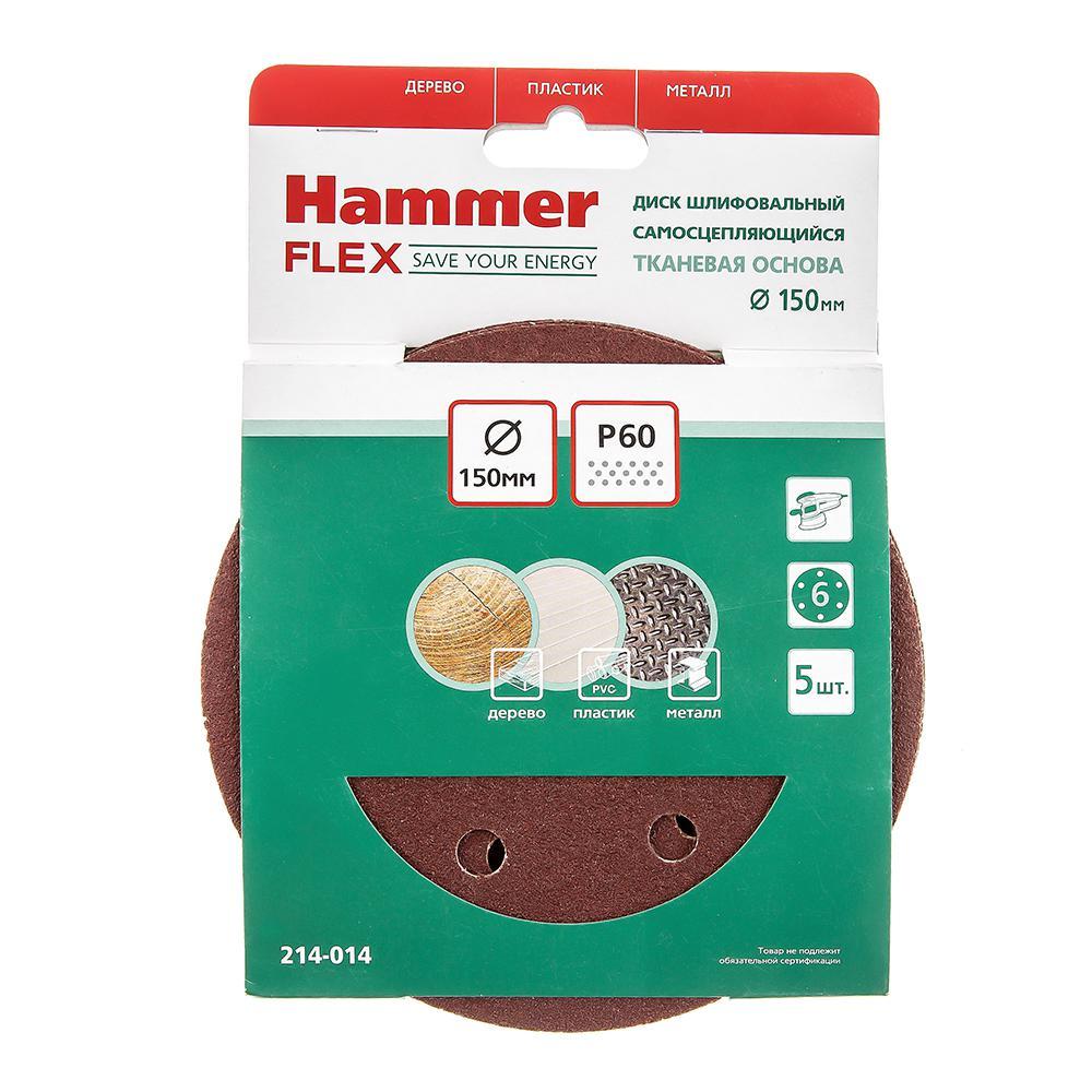 Цеплялка (для ЭШМ) Hammer Flex 150 мм 6 отв. Р 60 5шт цеплялка для эшм hammer flex 150 мм 6 отв р 40 5шт