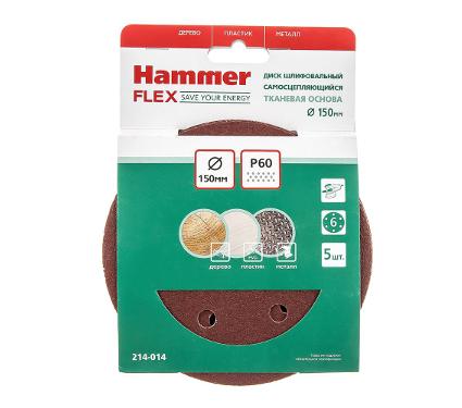 Цеплялка (для ЭШМ) HAMMER Flex 150 мм 6 отв. Р 60 5шт